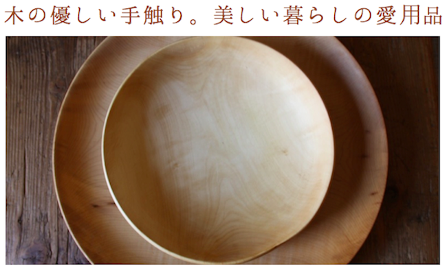 bowl_category